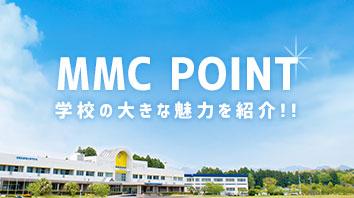 MMC POINT